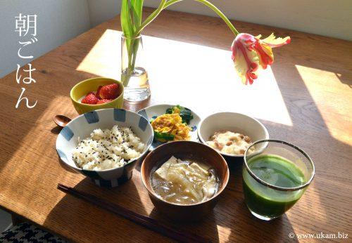 朝ごはん,和食